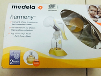 Used MEDELA HORMONY 2PHASE MANUAL BREAST PUMP in Dubai, UAE
