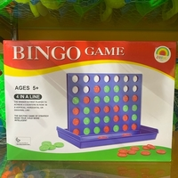 Used BINGO GAME in Dubai, UAE