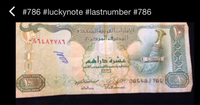 Used 786 lucky number  in Dubai, UAE