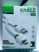 Used Samsung cable 2,meter  in Dubai, UAE
