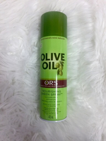 Used OLIVE OIL SPRAY in Dubai, UAE