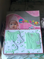 Used Cool kid Baby gift set,MUM's world 0-3m in Dubai, UAE