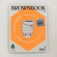 Used BrownBook Magazine  in Dubai, UAE