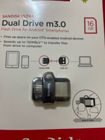 Used Flash drive for android  in Dubai, UAE