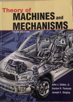 Used Book on the Theory of Machines and Mecha in Dubai, UAE