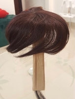 Used Density Top Hair -Dark Brown (15cm) in Dubai, UAE