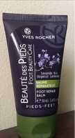 Used 2 products: Foot Repair Balm& Foot Brush in Dubai, UAE
