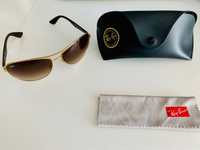Used Ray-Ban Sunglasses Brown/Gold in Dubai, UAE