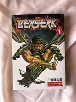 Used Berserk by Kentaro miura  in Dubai, UAE