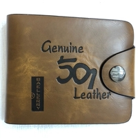 Used leather wallet/ محفظه جلد  in Dubai, UAE