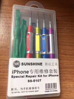 Used iPhone repair kit  in Dubai, UAE