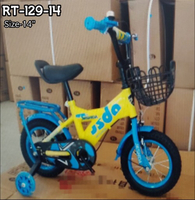 "Used New 14"" Kids bicycle  in Dubai, UAE"