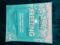 Used  FREEZING MASK in Dubai, UAE
