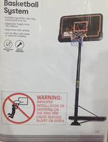 Used Basketball  in Dubai, UAE