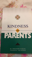 Used Islamic book kindness to parents in Dubai, UAE
