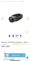 Used Garmin Virb Elite HD Action Camera in Dubai, UAE