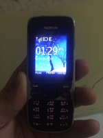 Used Nokia 2690 in Dubai, UAE