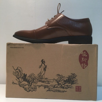 Brown Shoe for demin or office