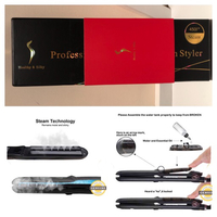 Used Professional✨hair saloon steamer styler  in Dubai, UAE