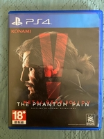 Used Metal gear solid phantom pain in Dubai, UAE
