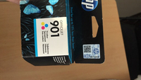 Used 901 colored ink - for HP printer  in Dubai, UAE