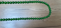 Used Natural jade necklace and earrings in Dubai, UAE
