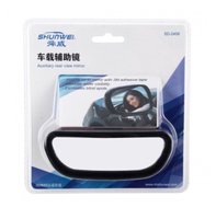 NEW 2 Pcs Auxiliary Rear View Mirror