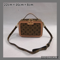 Used Lv sling bag/copy  in Dubai, UAE