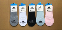 Used Adidas sock for ladies  in Dubai, UAE