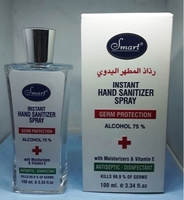 Used Spray sanitizer 100 ml in Dubai, UAE