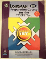 Used Toefl book in Dubai, UAE
