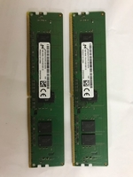 Used PC4-2133P-RDP-10 RAM 4GB *2 in Dubai, UAE