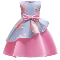 Pink party dress size 4-5 year