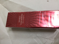 Used Eye cream red in Dubai, UAE
