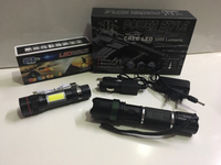 Used LED flashlights rechargeable 2 pcs set in Dubai, UAE