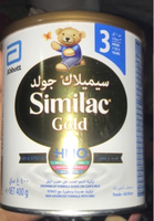 Used Similac gold 3.. 400g(2 containers) in Dubai, UAE