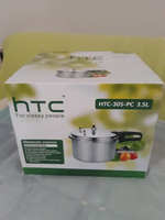 Used Brand new 3.5 liter HTC pressure cooker in Dubai, UAE