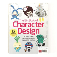 Used Book: The Big Book of Character Design in Dubai, UAE