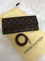 Used Authentic LV Twin Pochette GM in Dubai, UAE