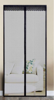 Used Door/ Window Screen/ 52x210 in Dubai, UAE