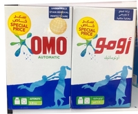 Used OMO washing powder 3 kg in Dubai, UAE