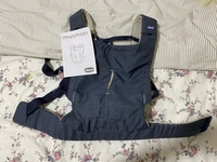 Used CHICO MYAMAKI DENIM CARRIER in Dubai, UAE