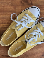Used Converse All Star Chuck Taylor  in Dubai, UAE
