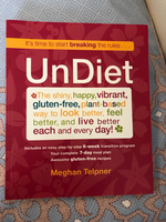 Used Undies Book with recipes  in Dubai, UAE