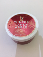 Used Body butter in Dubai, UAE