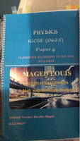 Used Physics olevel past papers 0625  in Dubai, UAE