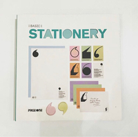 Used Book: Basic Stationery  in Dubai, UAE