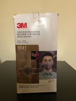 Used 3m mask9541(25pic)+fashion mask(18pic) in Dubai, UAE