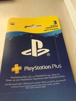 Used Playstation plus card 3months in Dubai, UAE
