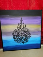 Used Arabic calligraphy canvas in Dubai, UAE